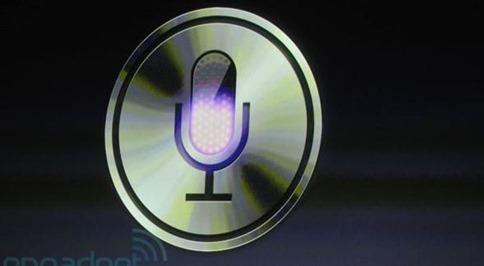 iPhone 4S Voice